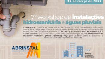 Link permanente para: 7º Workshop de Instalações – Hidro-Sanitária e Águas Pluviais